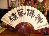 未分類相簿(宜蘭神佛繡莊):1764935533