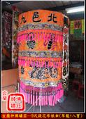 文轎罩、武轎蓬、滴水、轎眉、轎棍彩、娘傘、日月扇(宜蘭神佛繡莊):9尺提花布娘傘(草龍+八寶)1.jpg