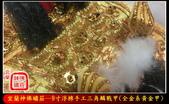 神明衣(神衣)、軟身衣、戰甲、竹衣、濟公衣、披肩(宜蘭神佛繡莊):9尺浮棉手工三角鱗戰甲(全金系)2.jpg