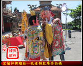 未分類相簿(宜蘭神佛繡莊):孔雀餅乾廣告拍攝13.jpg