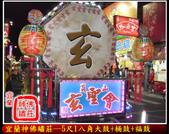 未分類相簿(宜蘭神佛繡莊):宜蘭神佛繡莊─5尺1八角大鼓+桶鼓+福鼓
