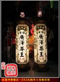 轎前燈、海報、網帽、感謝狀、聘書(宜蘭神佛繡莊):宜蘭神佛繡莊─2尺2武轎用六角轎前燈.jpg