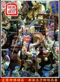 柳絲神明帽、水鑽神帽、神明兵器、銅帽、鎖牌、帽墜(宜蘭神佛繡莊):新款精緻太子柳絲兵器組(整組配戴)3.jpg