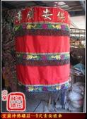 文轎罩、武轎蓬、滴水、轎眉、轎棍彩、娘傘、日月扇(宜蘭神佛繡莊):9尺平繡素面娘傘.jpg