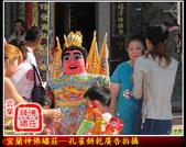 未分類相簿(宜蘭神佛繡莊):孔雀餅乾廣告拍攝.jpg