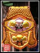 大神尪、神童、神將甲、太子戰甲、素衣、竹架、藤架(宜蘭神佛繡莊):浮棉太子戰甲.jpg