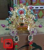 柳絲神明帽、水鑽神帽、神明兵器、銅帽、鎖牌、帽墜(宜蘭神佛繡莊):關帝帽