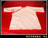 神明衣(神衣)、軟身衣、戰甲、竹衣、濟公衣、披肩(宜蘭神佛繡莊):軟身平繡媽祖衣─白內衣.jpg