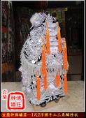 神明衣(神衣)、軟身衣、戰甲、竹衣、濟公衣、披肩(宜蘭神佛繡莊):宜蘭神佛繡莊─1尺2浮棉手工三角鱗神衣(黑銀系)2.jpg