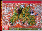文轎罩、武轎蓬、滴水、轎眉、轎棍彩、娘傘、日月扇(宜蘭神佛繡莊):宜蘭神佛繡莊─全手工三條蔥文轎滴水(八仙)1.jpg