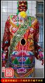 大神尪、神童、神將甲、太子戰甲、素衣、竹架、藤架(宜蘭神佛繡莊):宜蘭神佛繡莊─千里眼順風耳神將斜背帶.jpg