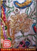 神明衣(神衣)、軟身衣、戰甲、竹衣、濟公衣、披肩(宜蘭神佛繡莊):1尺6浮棉全手工三條蔥跳紗神衣(花朵).jpg
