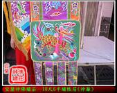 帳眉、神房籬、門籬、佛幡(宜蘭神佛繡莊):10尺6精緻平繡帳眉(麒麟).jpg