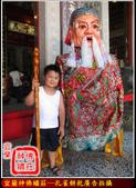 未分類相簿(宜蘭神佛繡莊):孔雀餅乾廣告拍攝10.jpg