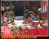 未分類相簿(宜蘭神佛繡莊):孔雀餅乾廣告拍攝7.jpg