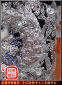 神明衣(神衣)、軟身衣、戰甲、竹衣、濟公衣、披肩(宜蘭神佛繡莊):宜蘭神佛繡莊─1尺2浮棉手工三角鱗神衣(黑銀系)6.jpg