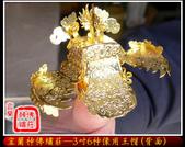 柳絲神明帽、水鑽神帽、神明兵器、銅帽、鎖牌、帽墜(宜蘭神佛繡莊):3吋6神像用神帽─王帽(背面).jpg