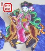 未分類相簿(宜蘭神佛繡莊):八仙帶騎3