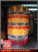 文轎罩、武轎蓬、滴水、轎眉、轎棍彩、娘傘、日月扇(宜蘭神佛繡莊):9尺提花布素面娘傘1.jpg