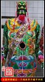 大神尪、神童、神將甲、太子戰甲、素衣、竹架、藤架(宜蘭神佛繡莊):宜蘭神佛繡莊─千里眼順風耳神將斜背帶1.jpg