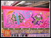 文轎罩、武轎蓬、滴水、轎眉、轎棍彩、娘傘、日月扇(宜蘭神佛繡莊):004.jpg
