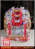 神明衣(神衣)、軟身衣、戰甲、竹衣、濟公衣、披肩(宜蘭神佛繡莊):1尺6浮棉全手工三條蔥跳紗神衣1.jpg