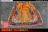 神明衣(神衣)、軟身衣、戰甲、竹衣、濟公衣、披肩(宜蘭神佛繡莊):2尺5平繡神衣+披肩(雙龍)2.jpg