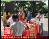 未分類相簿(宜蘭神佛繡莊):孔雀餅乾廣告拍攝1.jpg