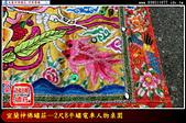 八仙彩、桌裙、轎前圍、四角堂彩、後貼、壁圖、彩牌(宜蘭神佛繡莊):85公分平繡電車人物桌圍3.jpg