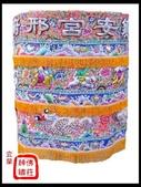 文轎罩、武轎蓬、滴水、轎眉、轎棍彩、娘傘、日月扇(宜蘭神佛繡莊):9尺三角鱗娘傘(普通版)