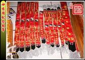 未分類相簿(宜蘭神佛繡莊):神像用紀念披帶(感謝羅東陳家天上聖母訂製 )