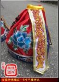 神明衣(神衣)、軟身衣、戰甲、竹衣、濟公衣、披肩(宜蘭神佛繡莊):6吋平繡素面神衣2.jpg
