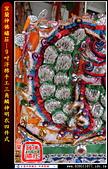 神明衣(神衣)、軟身衣、戰甲、竹衣、濟公衣、披肩(宜蘭神佛繡莊):宜蘭神佛繡莊─9吋浮棉手工三角鱗神衣一套(四件式)3.jpg