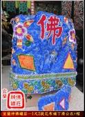 神明衣(神衣)、軟身衣、戰甲、竹衣、濟公衣、披肩(宜蘭神佛繡莊):1尺2提花布補丁濟公衣+濟公帽1.jpg