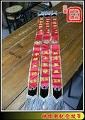 未分類相簿(宜蘭神佛繡莊):神像用紀念披帶(感謝新佛修道院訂製 )