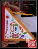 三角旗、四角旗、五方旗、令旗、龍虎旗、督陣旗(宜蘭神佛繡莊):尺6平繡三角旗(佛珠淨瓶).jpg