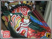 未分類相簿(宜蘭神佛繡莊):手繪網帽4.jpg
