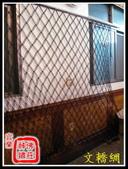 未分類相簿(宜蘭神佛繡莊):文轎網(中國結流蘇、網秋),各式尺吋皆可訂製