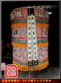文轎罩、武轎蓬、滴水、轎眉、轎棍彩、娘傘、日月扇(宜蘭神佛繡莊):9尺平繡手工凸字娘傘(八仙+雙龍)2.jpg