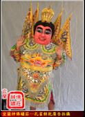 未分類相簿(宜蘭神佛繡莊):孔雀餅乾廣告拍攝20.jpg