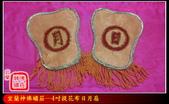 文轎罩、武轎蓬、滴水、轎眉、轎棍彩、娘傘、日月扇(宜蘭神佛繡莊):4吋提花布日月扇.jpg
