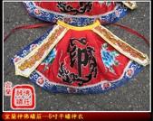 神明衣(神衣)、軟身衣、戰甲、竹衣、濟公衣、披肩(宜蘭神佛繡莊):6吋平繡素面神衣1.jpg