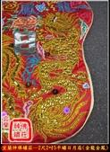 文轎罩、武轎蓬、滴水、轎眉、轎棍彩、娘傘、日月扇(宜蘭神佛繡莊):2尺2吋5平繡日月扇(金龍金鳳)2.jpg