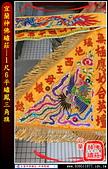 三角旗、四角旗、五方旗、令旗、龍虎旗、督陣旗(宜蘭神佛繡莊):宜蘭神佛繡莊─1尺6平繡三角旗(鳳)1.jpg