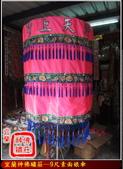 文轎罩、武轎蓬、滴水、轎眉、轎棍彩、娘傘、日月扇(宜蘭神佛繡莊):9尺素面娘傘.jpg