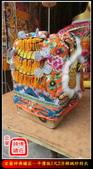 神明衣(神衣)、軟身衣、戰甲、竹衣、濟公衣、披肩(宜蘭神佛繡莊):宜蘭神佛繡莊─平價版1尺2浮棉跳紗特衣2.jpg