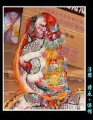 神明衣(神衣)、軟身衣、戰甲、竹衣、濟公衣、披肩(宜蘭神佛繡莊):雙龍衣.jpg