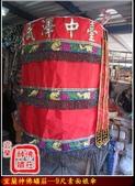 文轎罩、武轎蓬、滴水、轎眉、轎棍彩、娘傘、日月扇(宜蘭神佛繡莊):9尺平繡素面娘傘1.jpg
