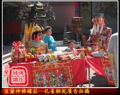 未分類相簿(宜蘭神佛繡莊):孔雀餅乾廣告拍攝6.jpg
