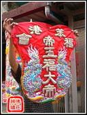 文轎罩、武轎蓬、滴水、轎眉、轎棍彩、娘傘、日月扇(宜蘭神佛繡莊):2尺繡線浮日月扇.jpg